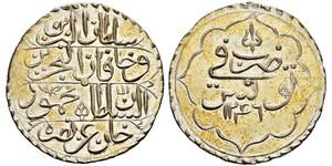 1 Piastre 奥斯曼帝国 (1299 - 1923) 銀
