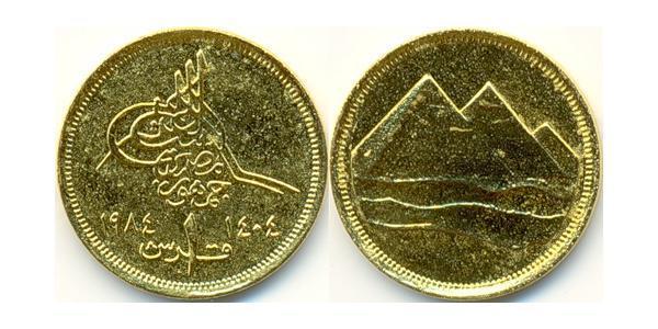 1 Piastre Egitto (1953 - ) Alluminio/Bronzo