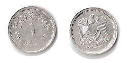 1 Piastre Arab Republic of Egypt  (1953 - ) Aluminium