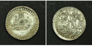 1 Piastre Empire ottoman (1299-1923) Argent
