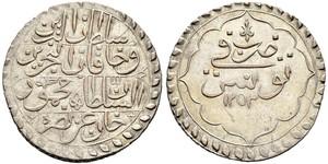 1 Piastre Impero ottomano (1299-1923) Argento