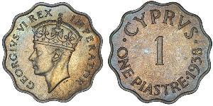 1 Piastre British Cyprus (1878 - 1960) Bronce Jorge VI (1895-1952)