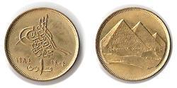 1 Piastre Ägypten (1953 - ) Bronze/Aluminium