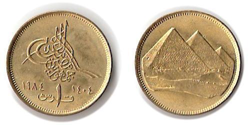 1 Piastre Arab Republic of Egypt  (1953 - ) Bronze/Aluminium