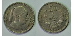 1 Piastre  Copper/Nickel