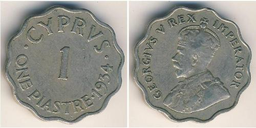 1 Piastre British Cyprus (1878 - 1960) Níquel/Cobre