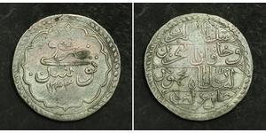 1 Piastre Osmanisches Reich (1299-1923) Silber
