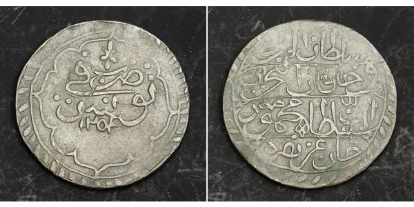 1 Piastre Ottoman Empire (1299-1923) Silver