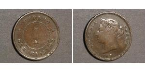 1 Piastre British Cyprus (1914–1960)  Victoria (1819 - 1901)
