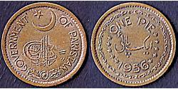 1 Pie Pakistan (1947 - )