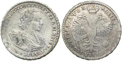 1 Poltina Impero russo (1720-1917) Argento Pietro I di Russia(1672-1725)