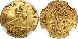 1 Poltina Empire russe (1720-1917) Or Ielizaveta I Petrovna  (1709-1762)