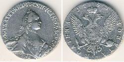 1 Poltina Russisches Reich (1720-1917) Silber