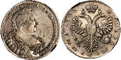1 Poltina / 1/2 Ruble Russian Empire (1720-1917) Silver Anna Ivanovna (1693-1740)