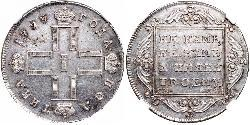 1 Poltina / 1/2 Ruble Russian Empire (1720-1917) Silver Paul I (1754-1801)