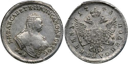 1 Polupoltinnik Russisches Reich (1720-1917) Silber Jelisaweta I Petrowna (1709-1762)