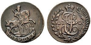 1 Polushka Empire russe (1720-1917)  Catherine II (1729-1796)