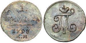 1 Polushka Empire russe (1720-1917)  Paul Ier de Russie(1754-1801)