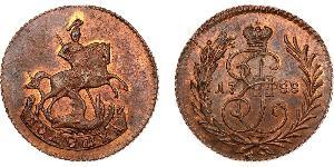 1 Polushka Russian Empire (1720-1917)  Catherine II (1729-1796)