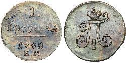1 Polushka Russisches Reich (1720-1917)  Paul I. (Russland)(1754-1801)