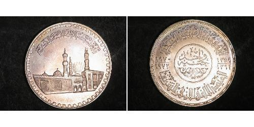1 Pound 埃及 銀