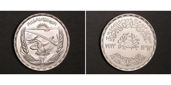 1 Pound Égypte Argent