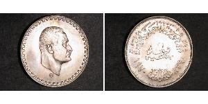 1 Pound République arabe d
