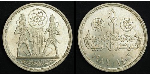 1 Pound République arabe d