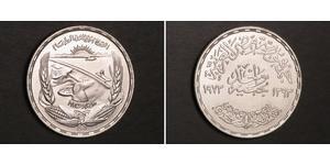 1 Pound Egitto Argento