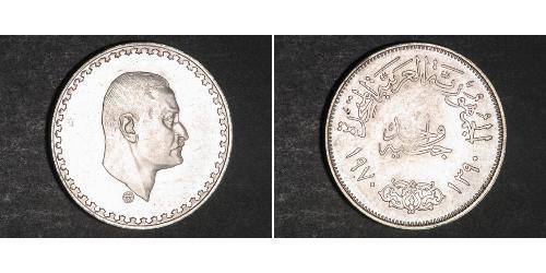 1 Pound Egitto (1953 - ) Argento Gamal Abd el-Nasser