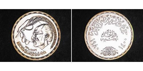 1 Pound Egitto (1953 - ) Argento Anwar al-Sadat (1918 - 1981)