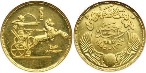 1 Pound Ägypten (1953 - ) Gold