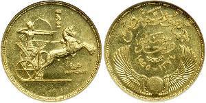 1 Pound Arab Republic of Egypt  (1953 - ) Gold