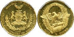 1 Pound Republic of Biafra (1967-1970) Gold