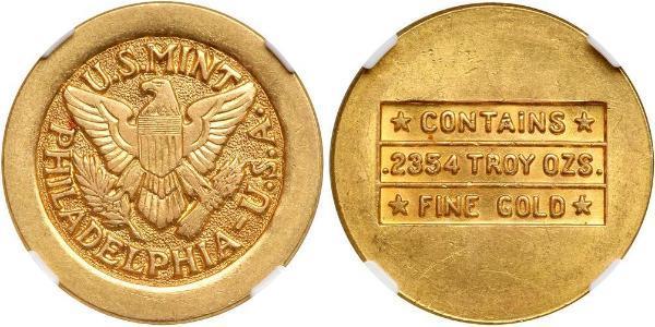 1 Pound Saudi Arabia Gold