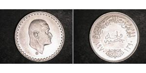 1 Pound Egipto (1953 - ) Plata Gamal Abdel Nasser