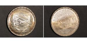 1 Pound Ägypten Silber