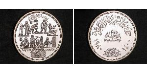 1 Pound Ägypten (1953 - ) Silber