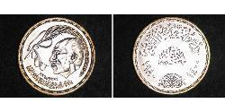 1 Pound Arab Republic of Egypt  (1953 - ) Silver Anwar Sadat (1918 - 1981)
