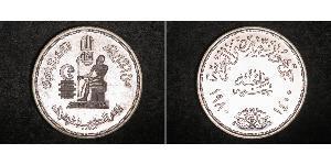 1 Pound Arab Republic of Egypt  (1953 - ) Silver