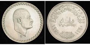 1 Pound Arab Republic of Egypt  (1953 - ) Silver Gamal Abdel Nasser