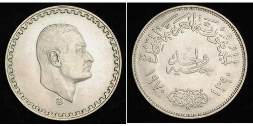 1 Pound Arab Republic of Egypt  (1953 - ) Silver Gamal Abdel Nasser