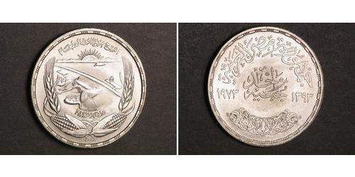 1 Pound Egypt Silver