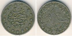 1 Qirush Arab Republic of Egypt  (1953 - ) Copper/Nickel