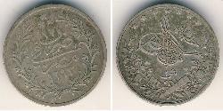1 Qirush Arab Republic of Egypt  (1953 - ) Silver