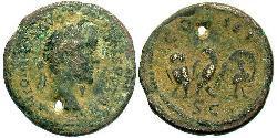 1 Quadrans Römische Kaiserzeit (27BC-395) Bronze Antoninus Pius  (86-161)