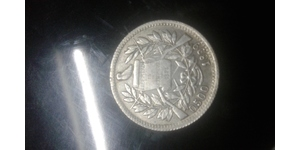 1 Real Guatemala Argent