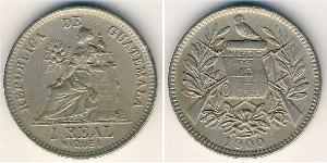 1 Real Republic of Guatemala (1838 - ) Nickel
