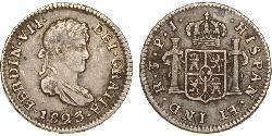 1 Real Bolivia / Virreinato del Río de la Plata (1776 - 1814) Plata Fernando VII de España (1784-1833)