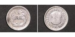 1 Real Guatemala Silber